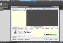 Descargar e instalar project explorer para autocad civil 3d