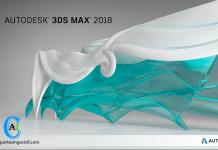 Descargar 3DS Max 2018